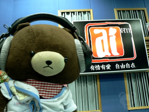 "AI FM – 阿宝与吉安的空中""优""会"