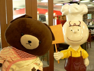 "Charlie Brown Cafe – 查理""不老""咖啡馆"
