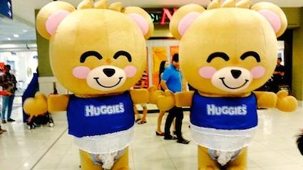 出门遇见Huggies Bear
