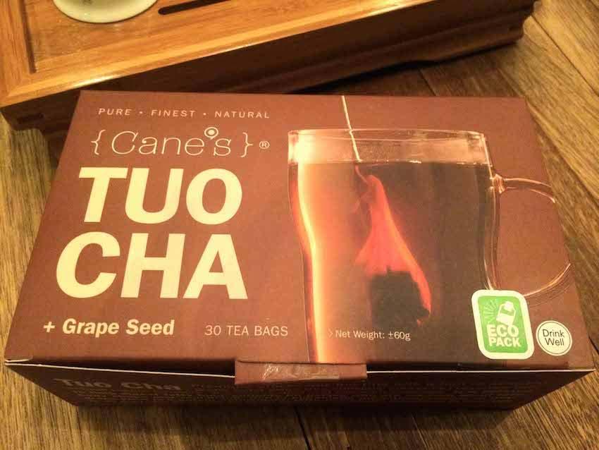 紫藤月饼,乐台居Kopitiam: 葡萄籽沱茶