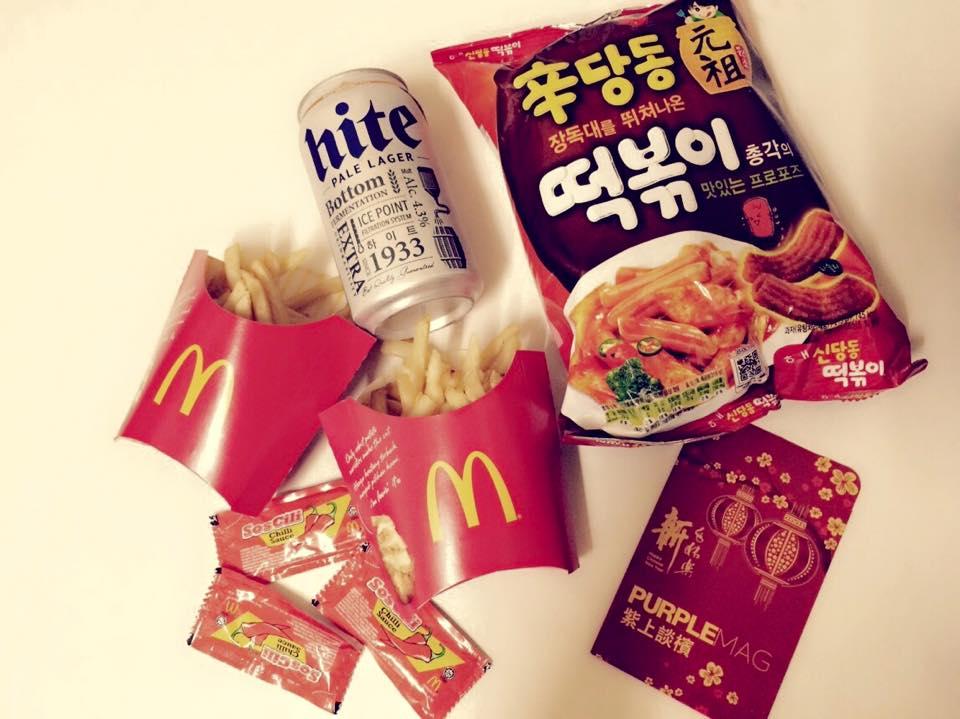 回味春节假期:薯条,韩式HITE啤酒,韩式炸年糕