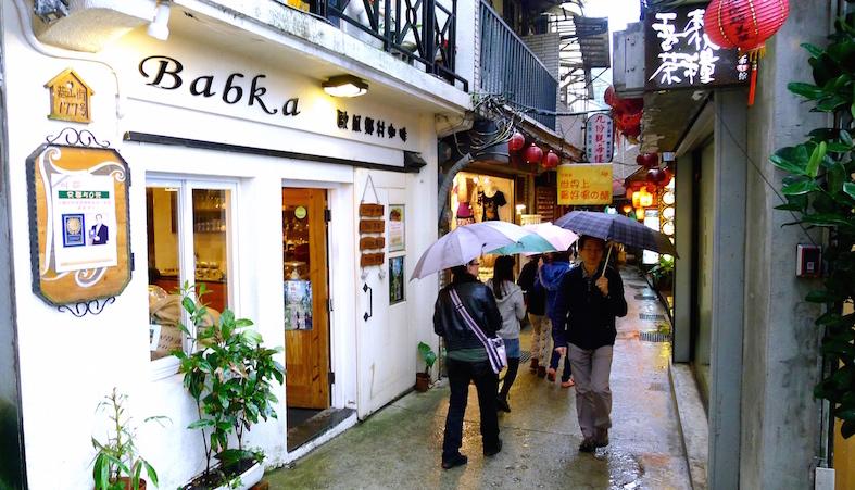 温暖时光:湿漉漉的九份老街