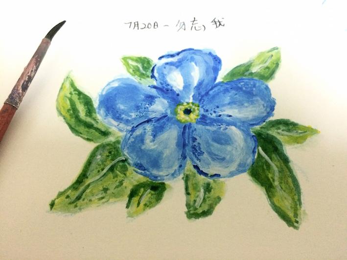 """送你们一朵花,它的名字叫做""""勿忘我"""""""