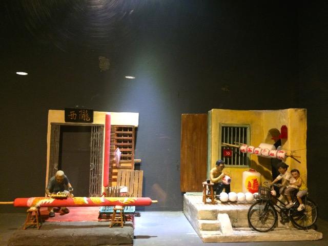 美因槟廊视觉美术馆(Made In Penang Interactive Museum):边玩乐边学习