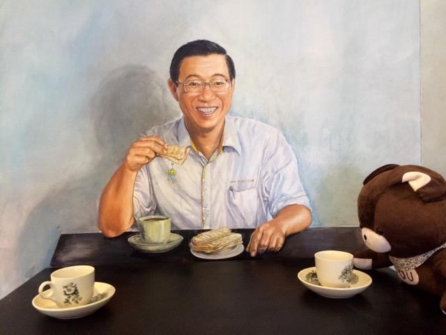 美因槟廊视觉美术馆(Made In Penang Interactive Museum):美丽,因为槟榔