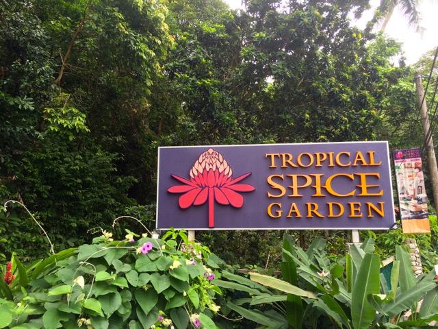 檳城Tropica Spice Garden (熱帶香料花園): 療愈森林