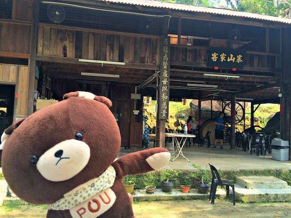 槟城Balik Pulau客家山寨:潇洒醉一回