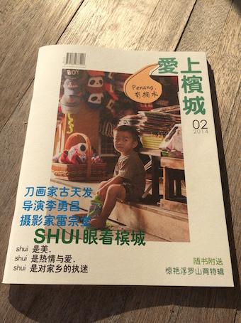 penang magazine
