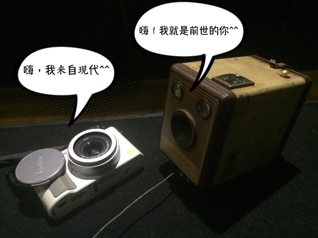 The Camera Museum(相機博物館):所有的相遇都是久違的重逢