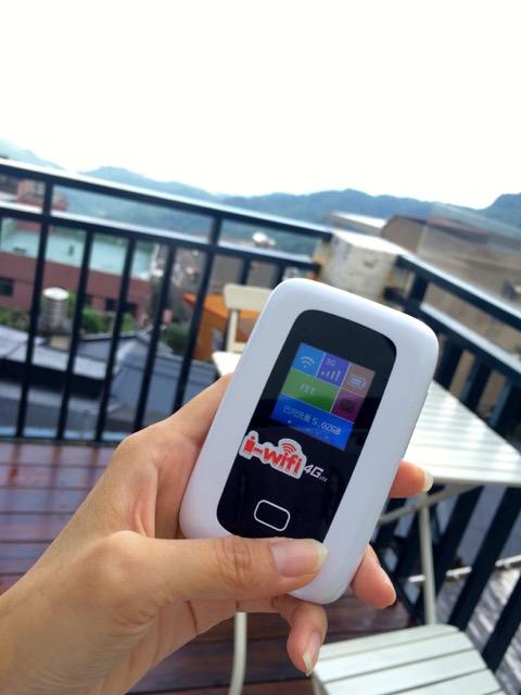 台湾i-wifi 4G 无限网络分享器: 旅途的最佳伴侣