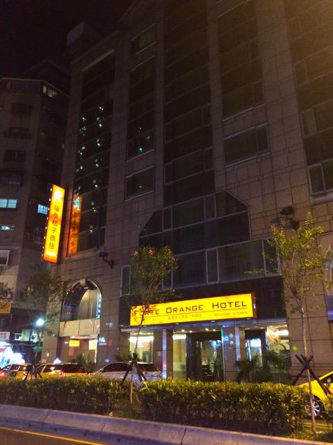 台北桔子商旅(林森店):城市里的温暖