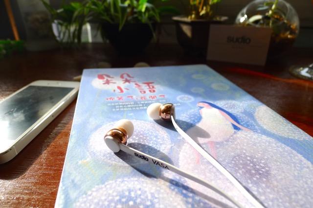 Sudio Vasa 升級版優雅質感耳機:用音樂療癒整個世界