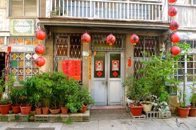 台南神農老街。神榕147老房子: 路邊一棵200年的榕樹下