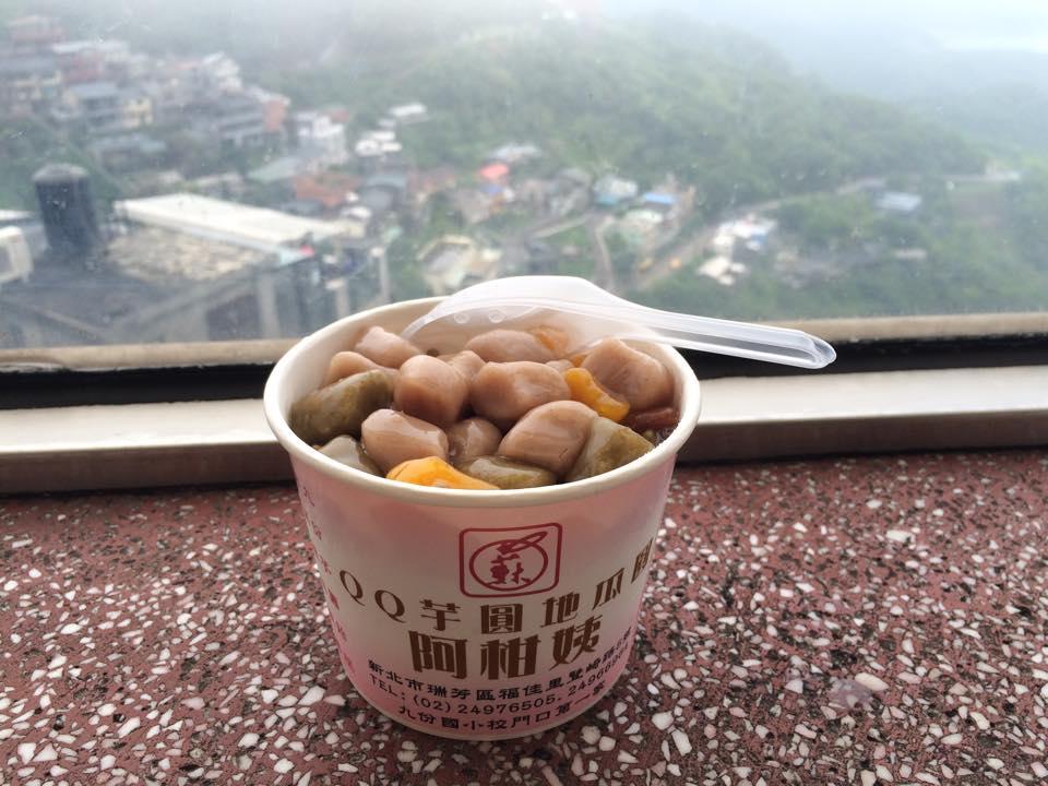 我在寶島的感性路線:對著九份山城吃阿柑姨芋圓