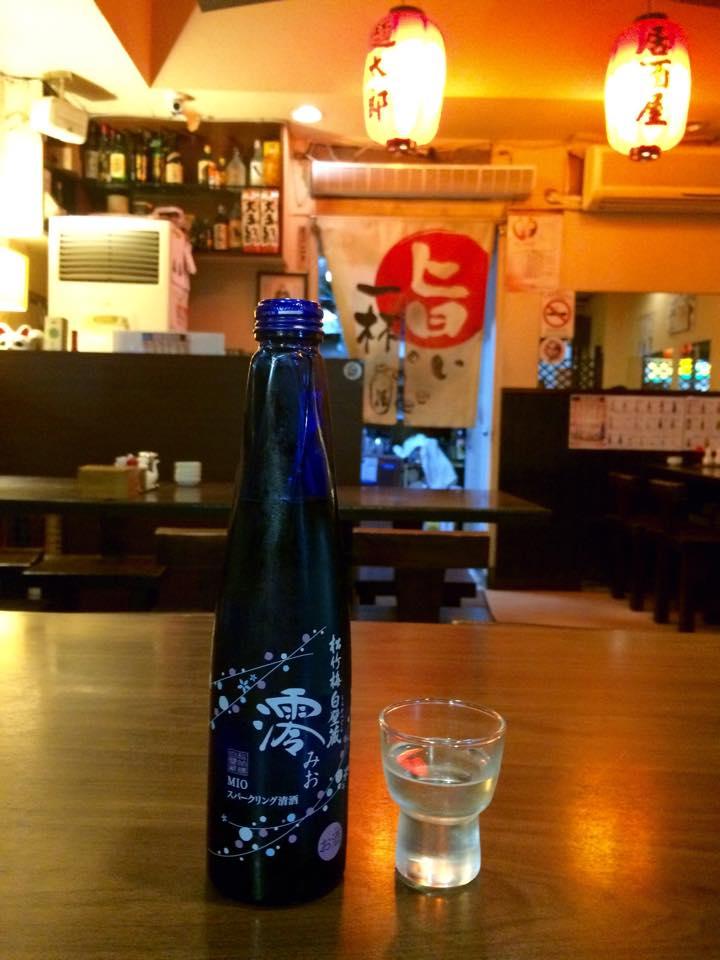 我在寶島的感性路線:在麵太郎居酒屋遇見MIO氣泡酒