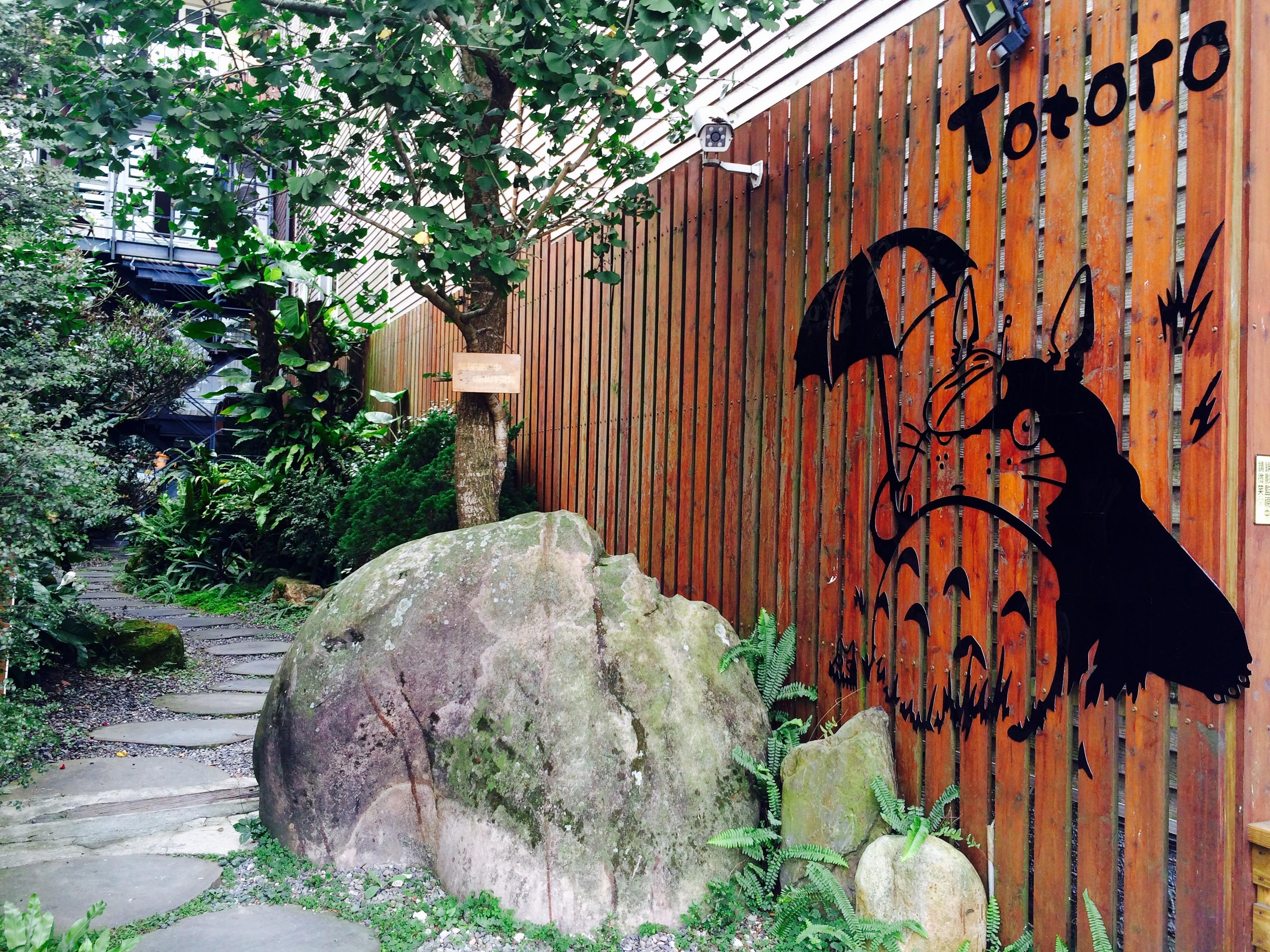 入住「日月潭Timing House苔米屋」 – 月牙灣-當繁花過盡已是秋楓紅,做自己的感覺真好